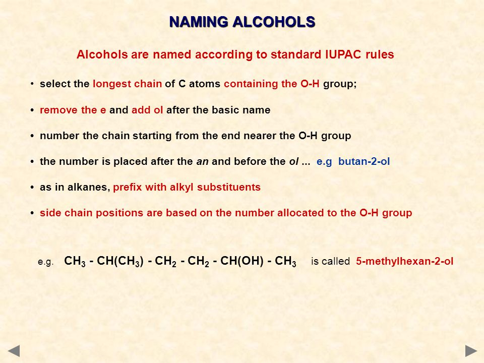 Alcohols are named according to standard IUPAC rules