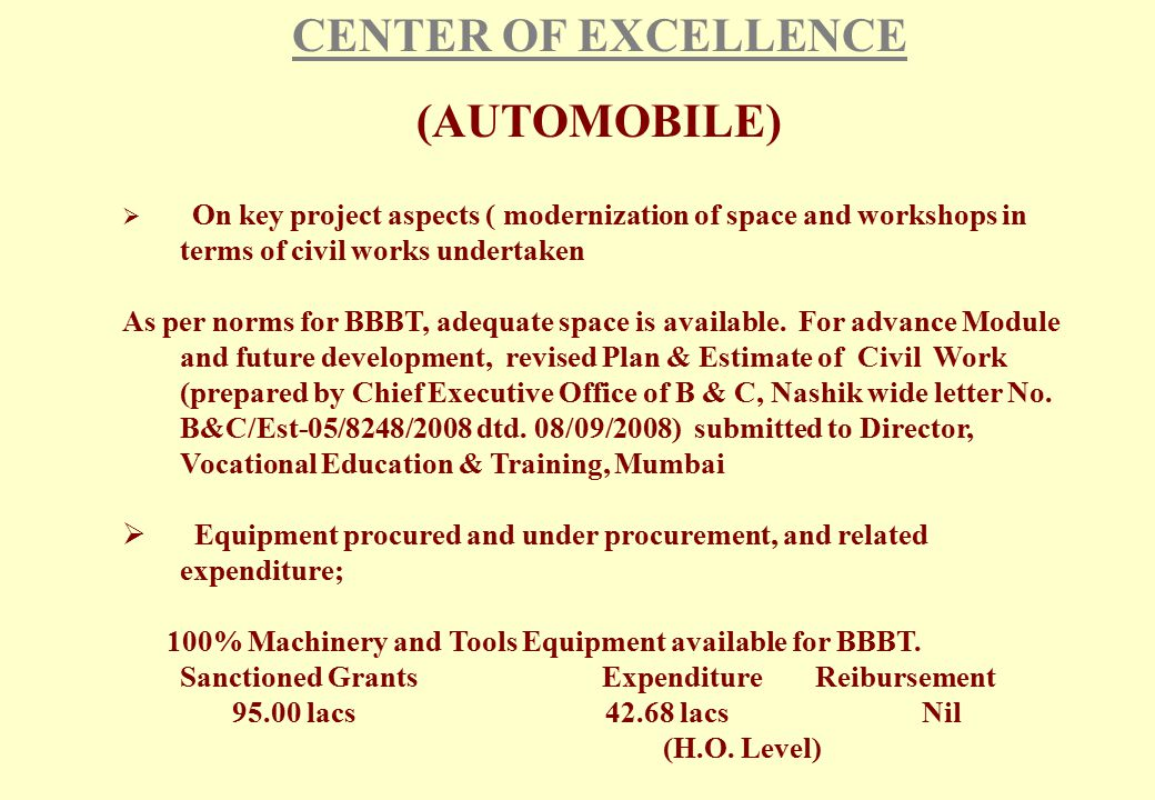 CENTER OF EXCELLENCE (AUTOMOBILE)