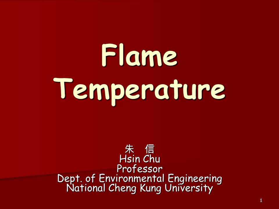Flame Temperature 朱 信 Hsin Chu Professor Dept.