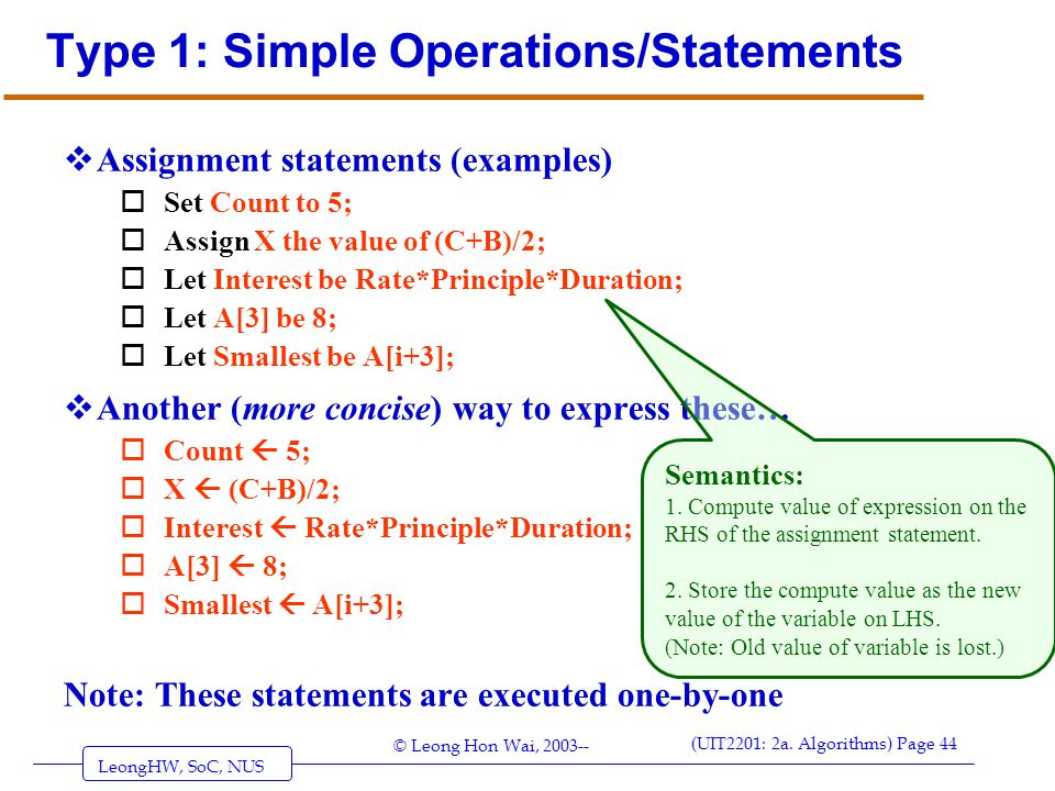 Type 1: Simple Operations/Statements