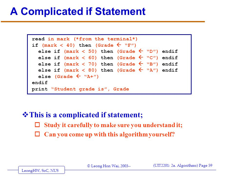 A Complicated if Statement