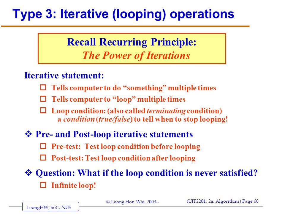 Type 3: Iterative (looping) operations