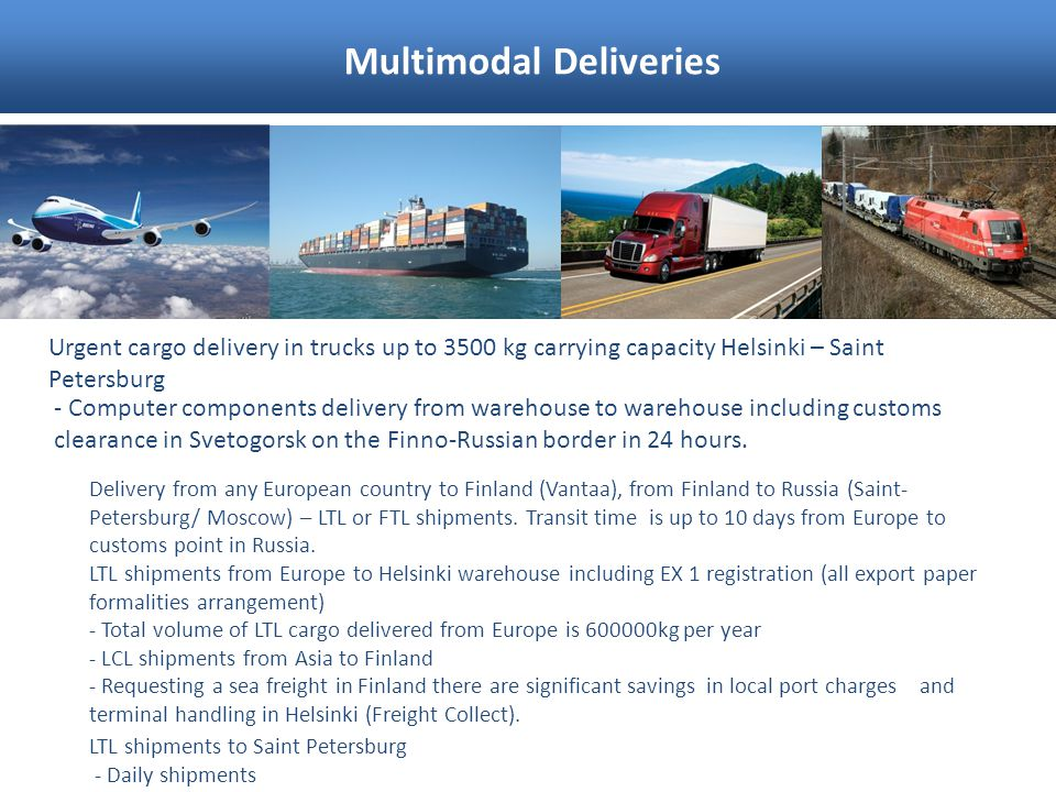 Multimodal Deliveries