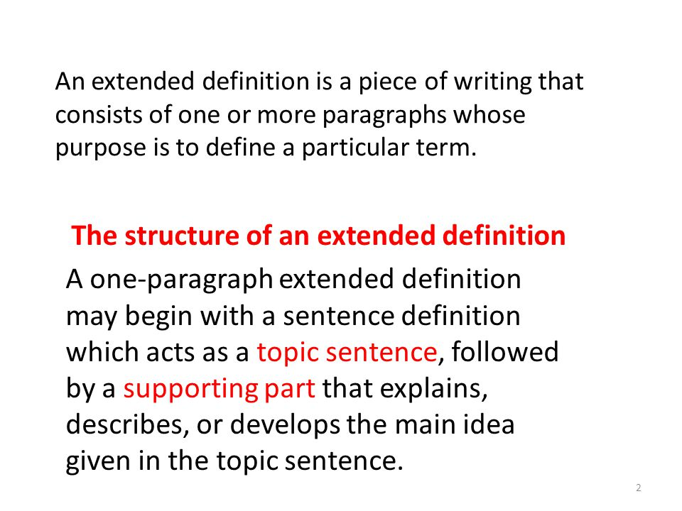 Extended definition essay about dedication