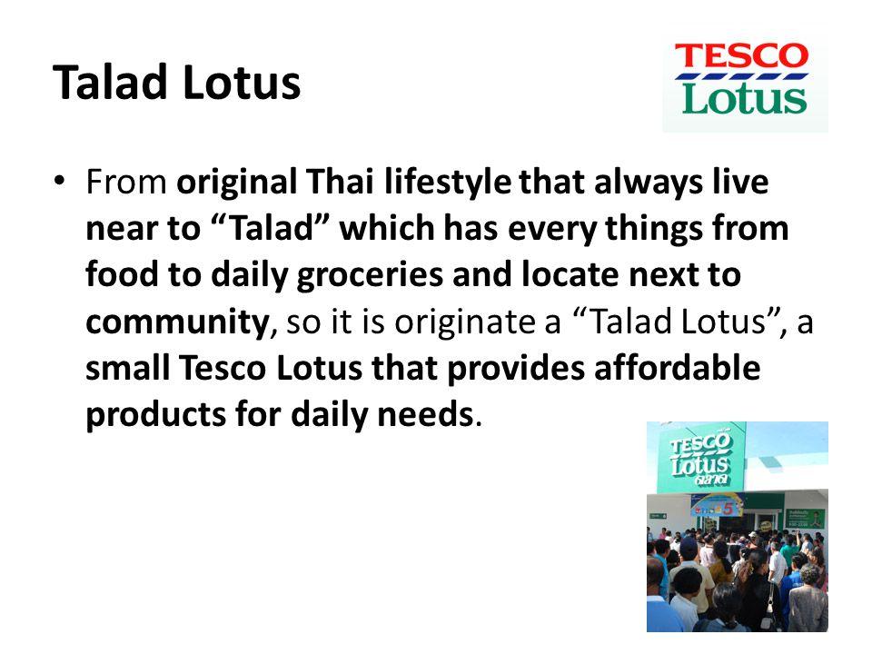 Talad Lotus