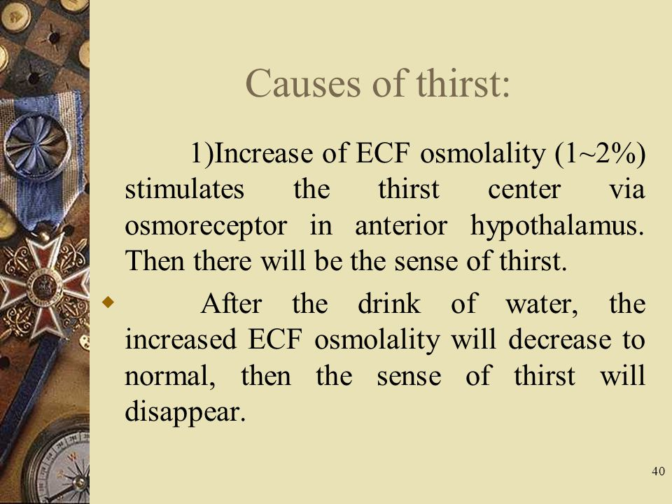 Causes of thirst: