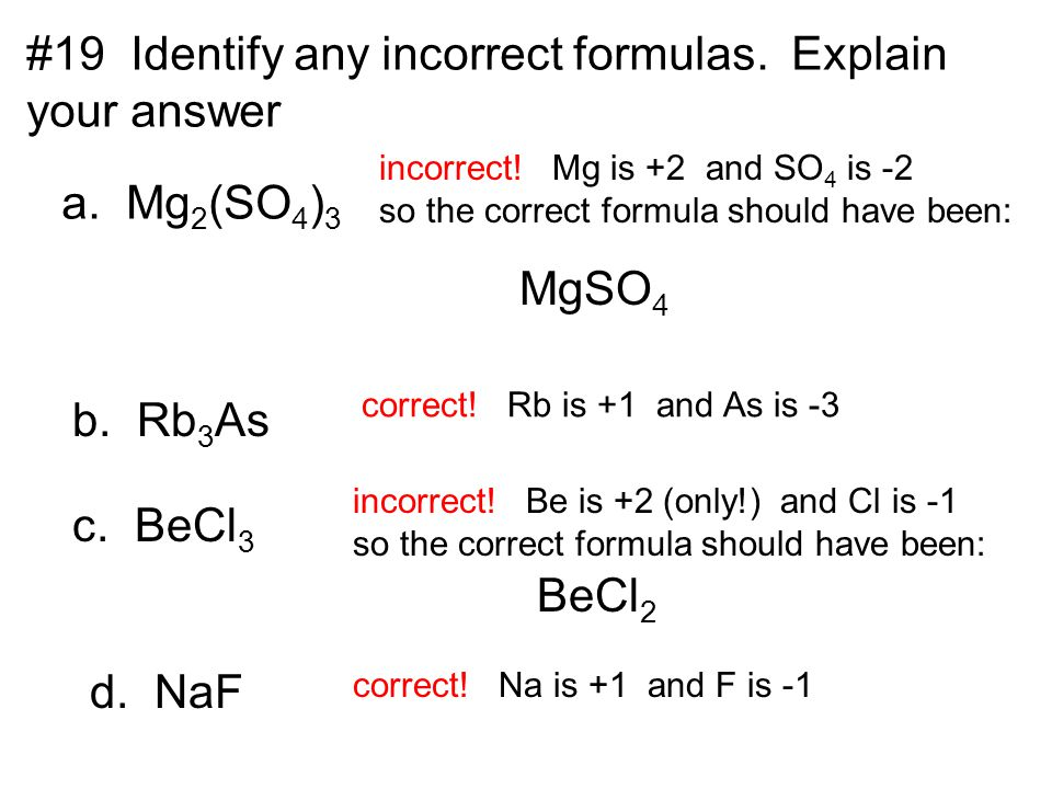 #19 Identify any incorrect formulas. Explain your answer