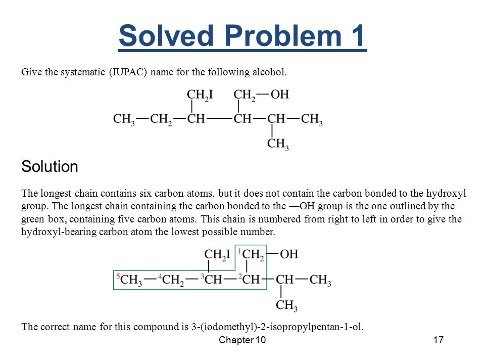 Solved Problem 1 Solution
