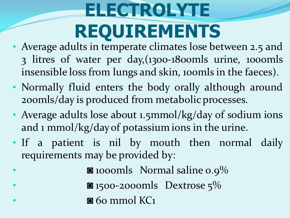 NORMAL FLUID AND ELECTROLYTE REQUIREMENTS