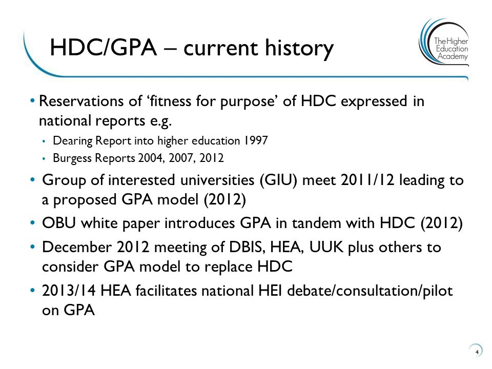 HDC/GPA – current history