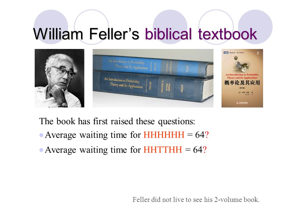 William Feller's biblical textbook