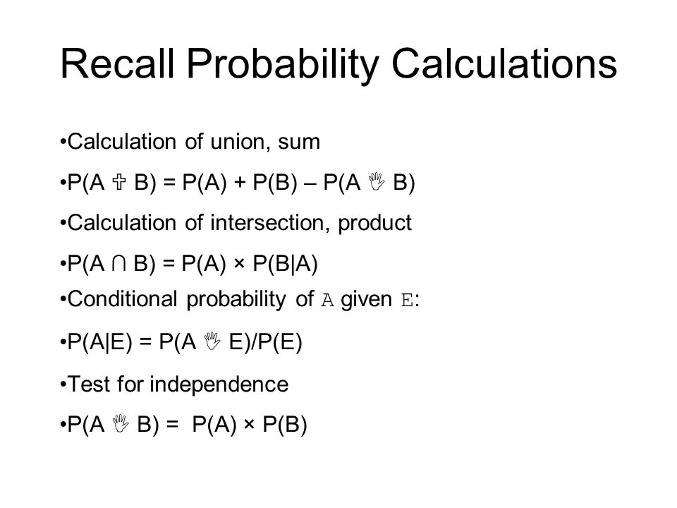 Recall Probability Calculations