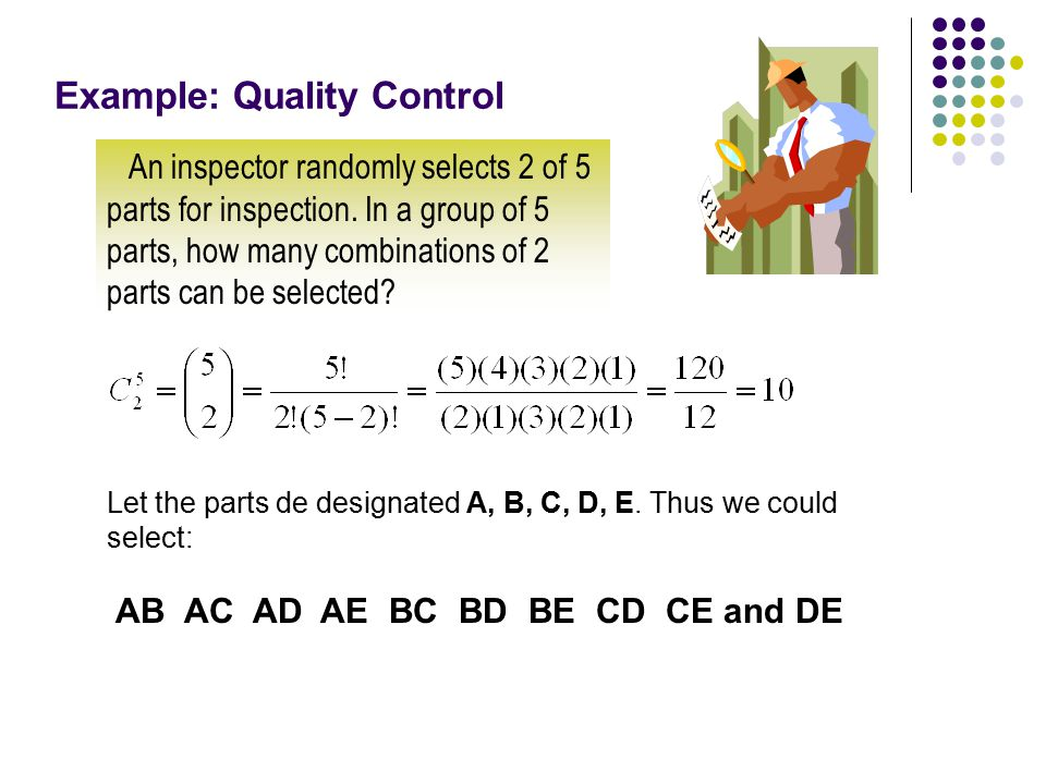 Example: Quality Control
