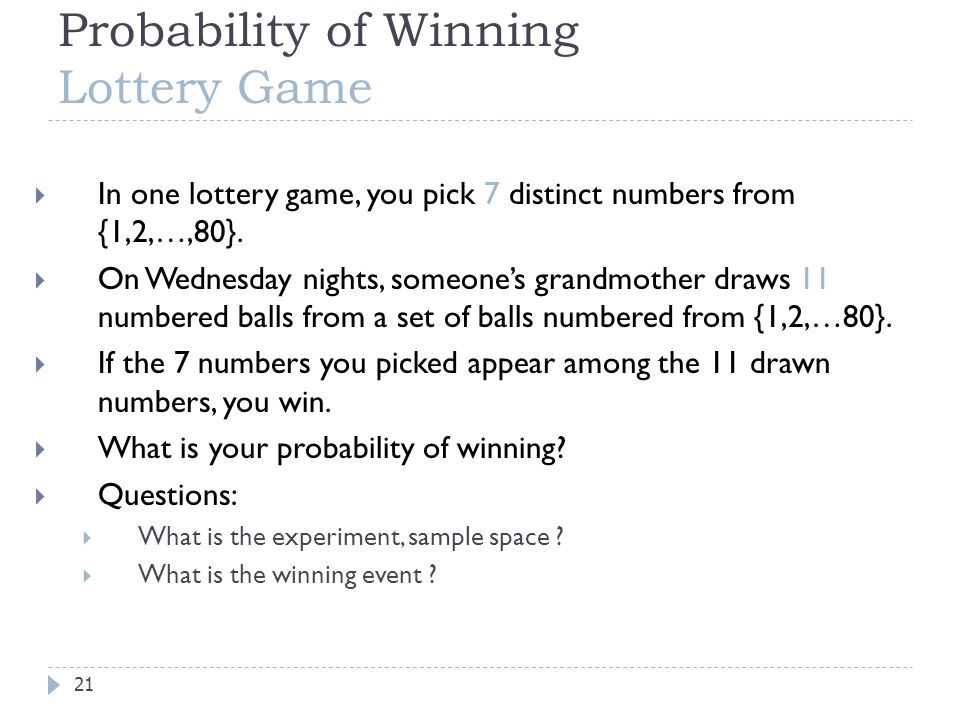 Probability of Winning Lottery Game
