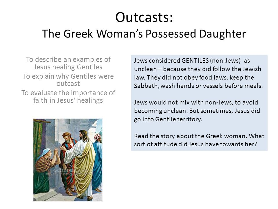 Outcasts: The Greek Woman's Possessed Daughter