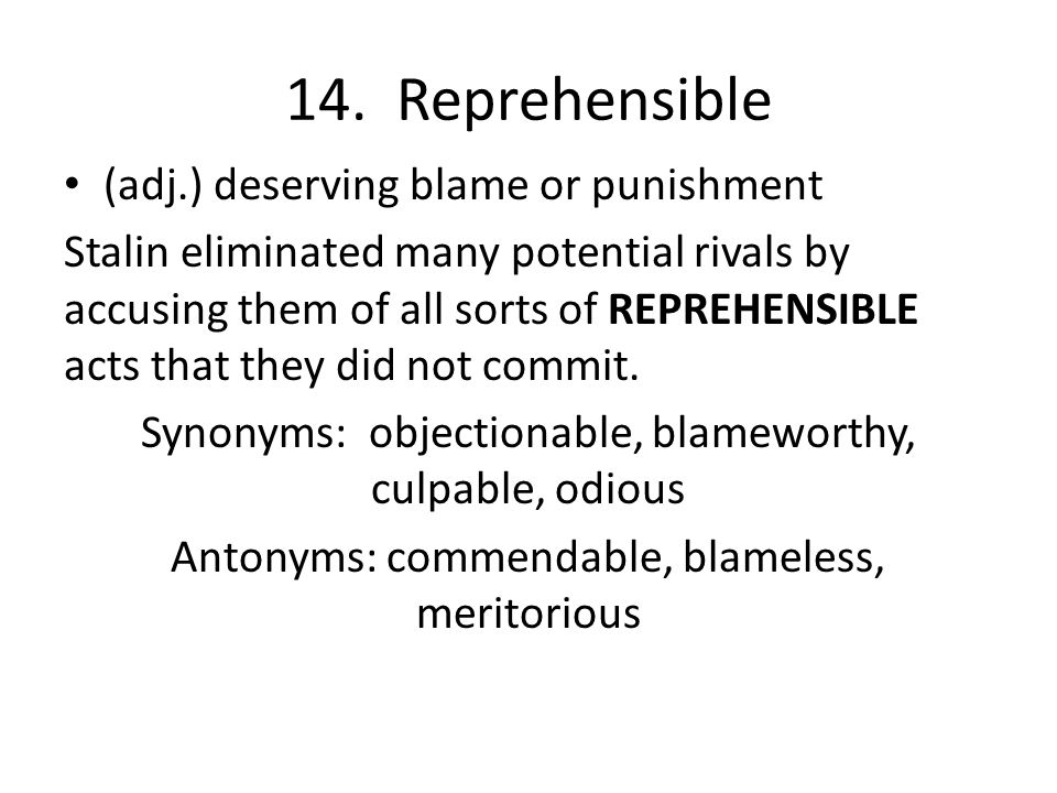 14. Reprehensible (adj.) deserving blame or punishment
