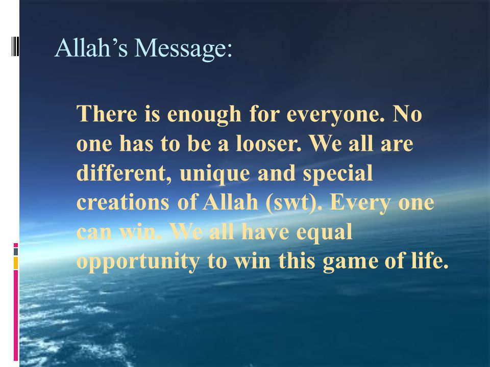 Allah's Message: