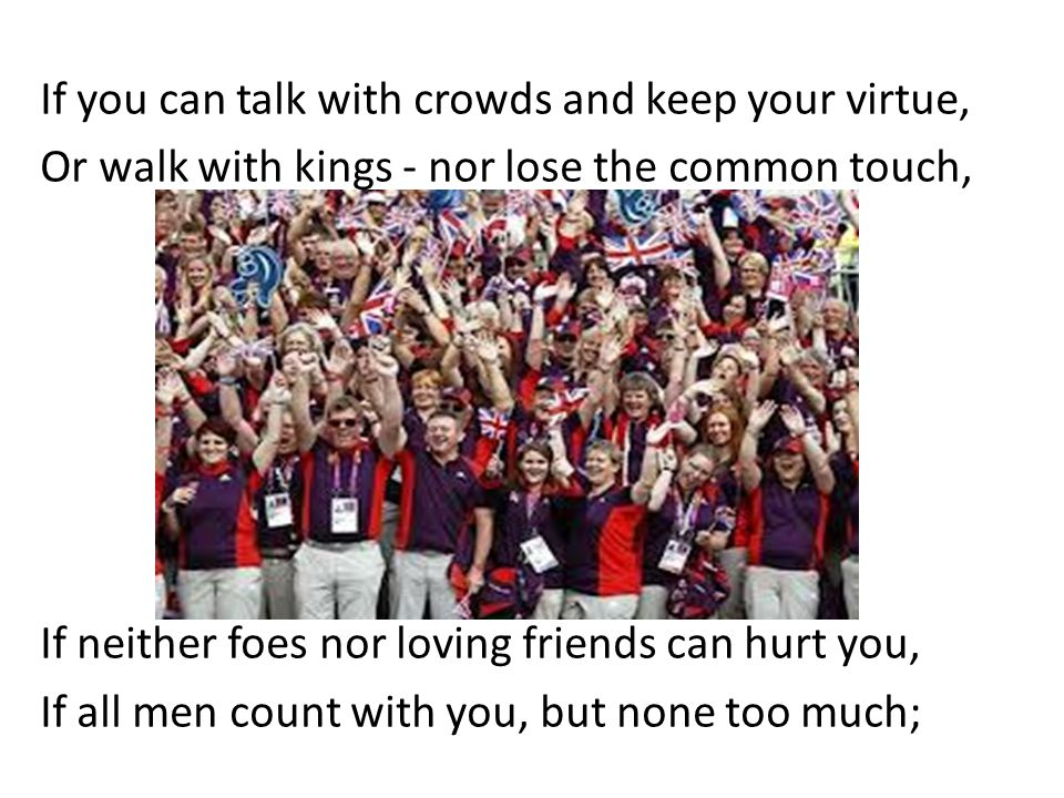 If you can talk with crowds and keep your virtue,