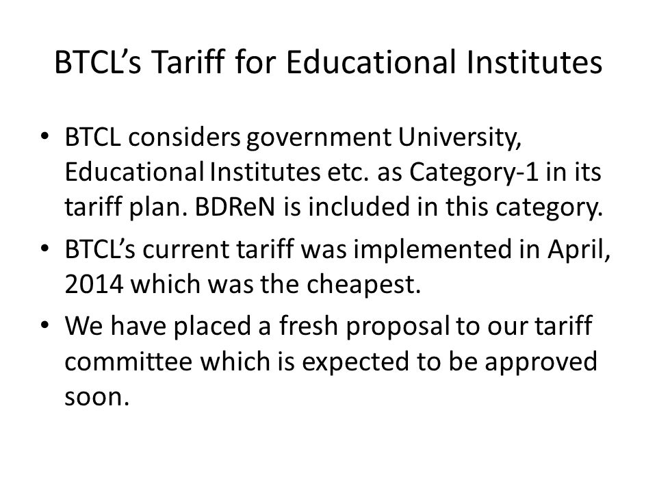 BTCL's Tariff for Educational Institutes