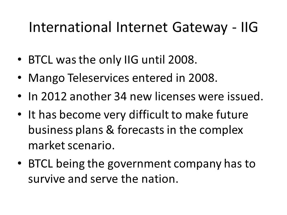 International Internet Gateway - IIG