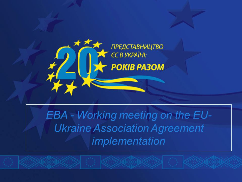 EBA - Working meeting on the EU-Ukraine Association Agreement implementation