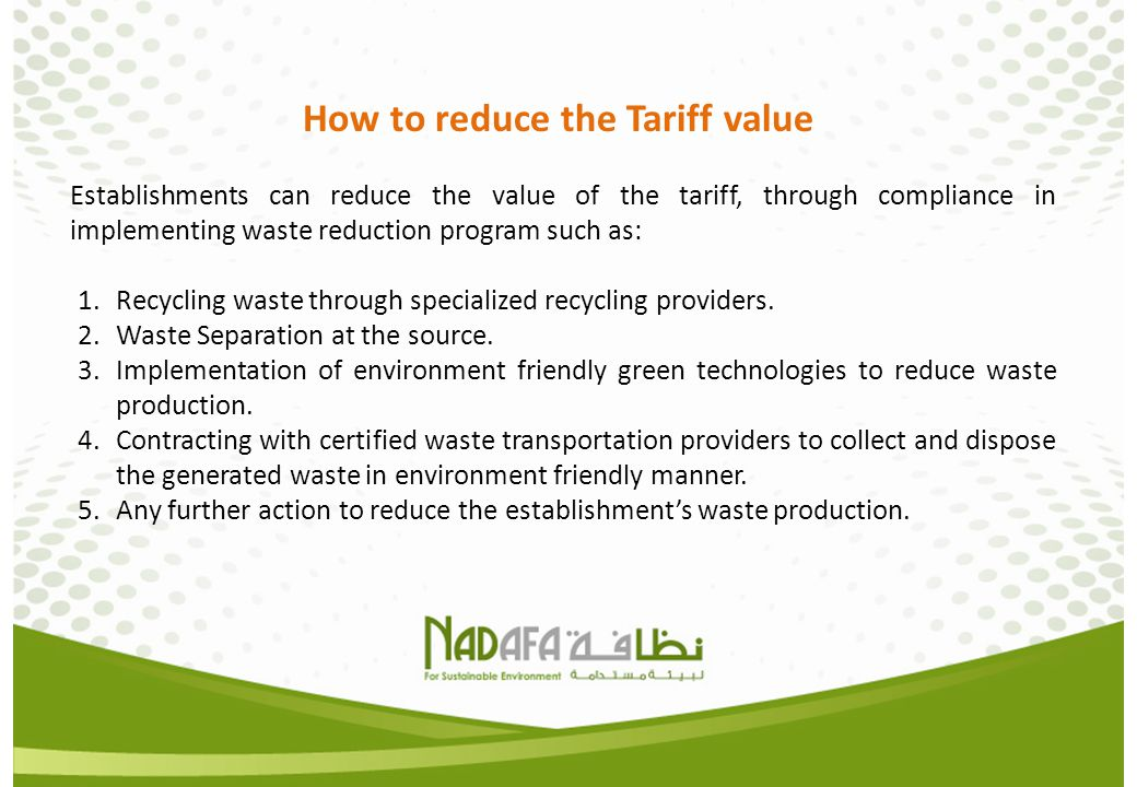 How to reduce the Tariff value