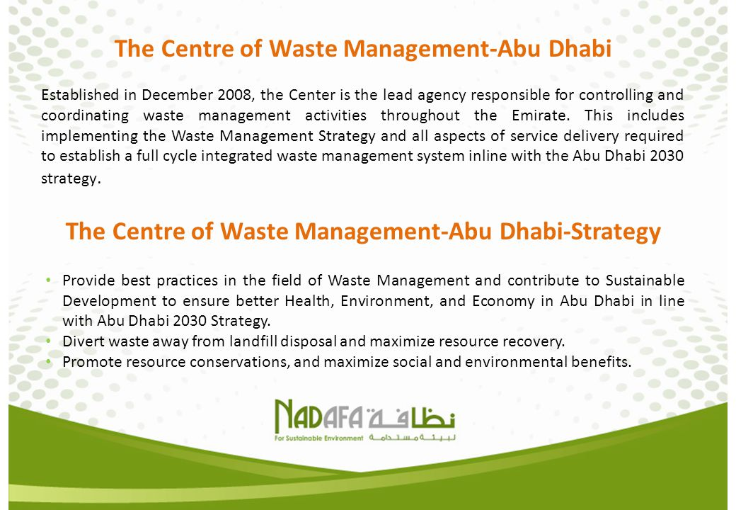 The Centre of Waste Management-Abu Dhabi
