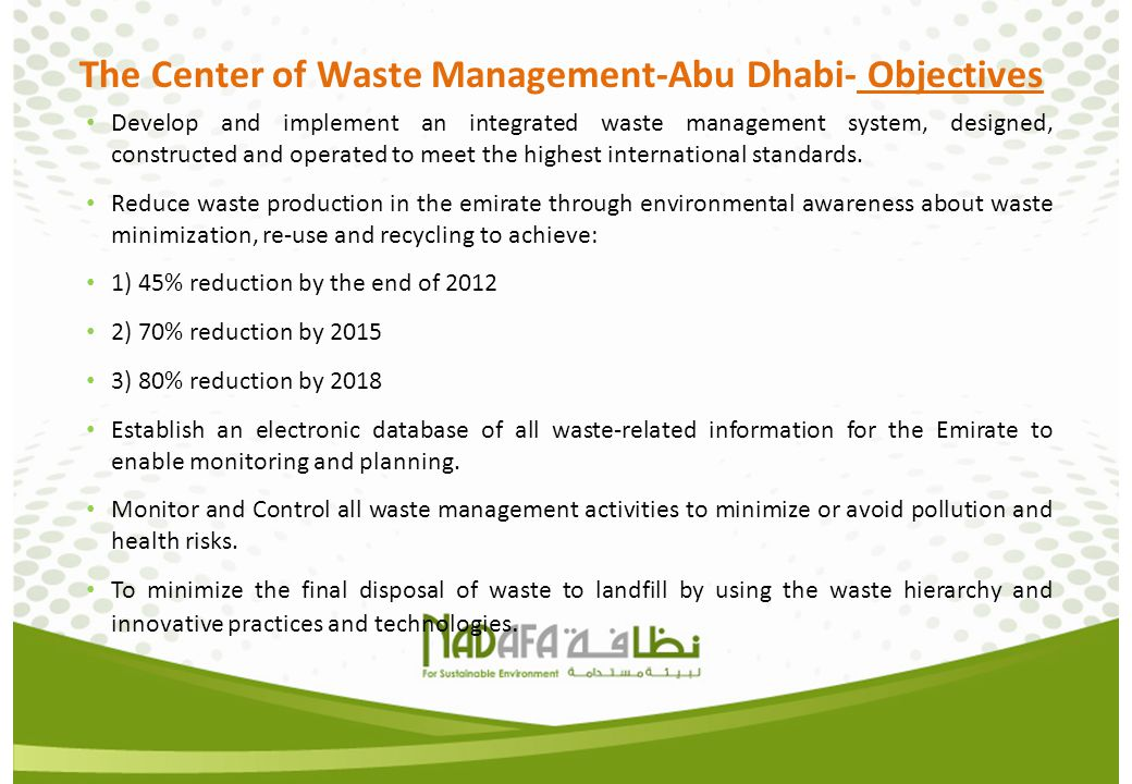 The Center of Waste Management-Abu Dhabi- Objectives