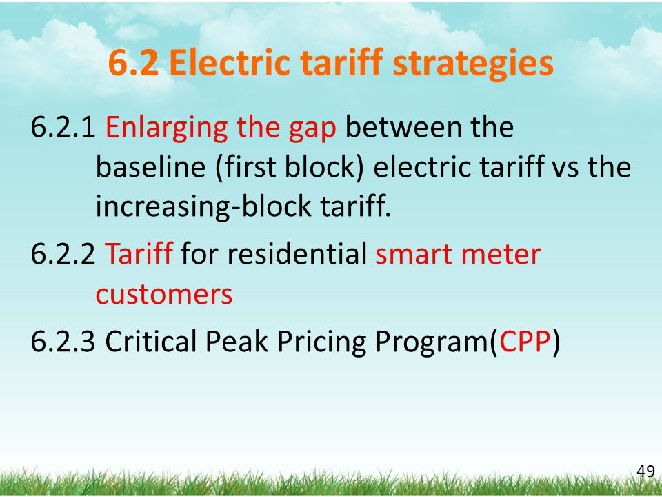 6.2 Electric tariff strategies