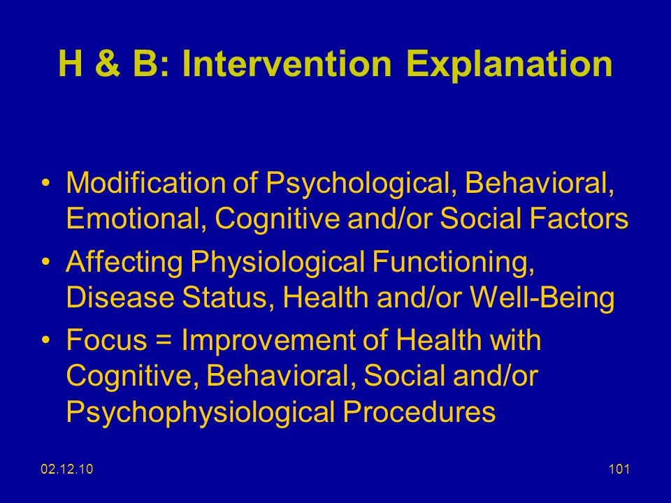 H & B: Intervention Explanation