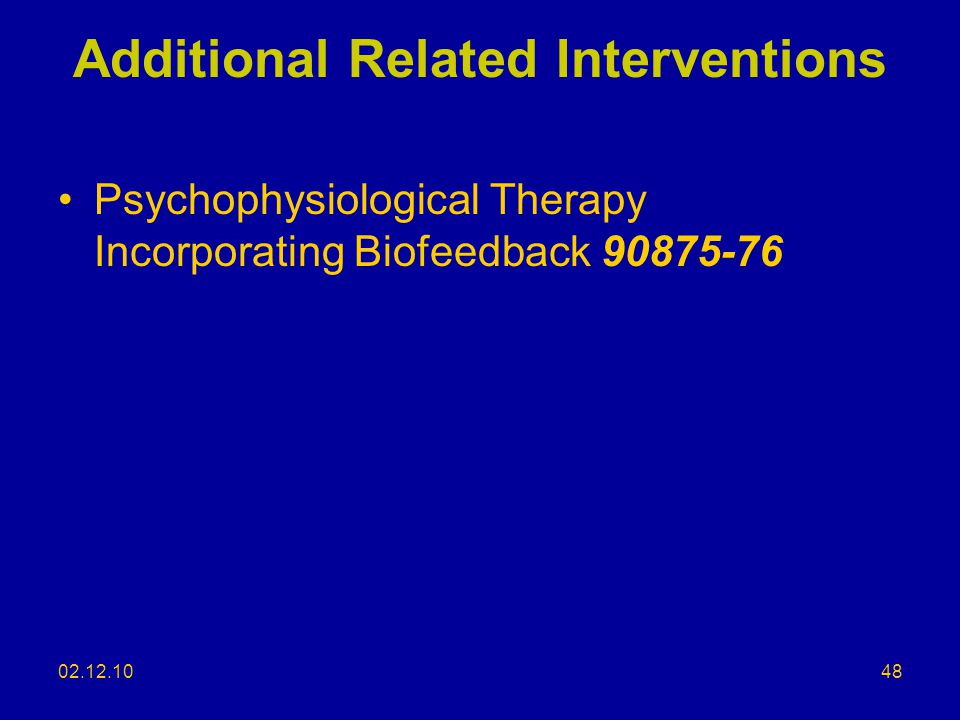 Additional Related Interventions