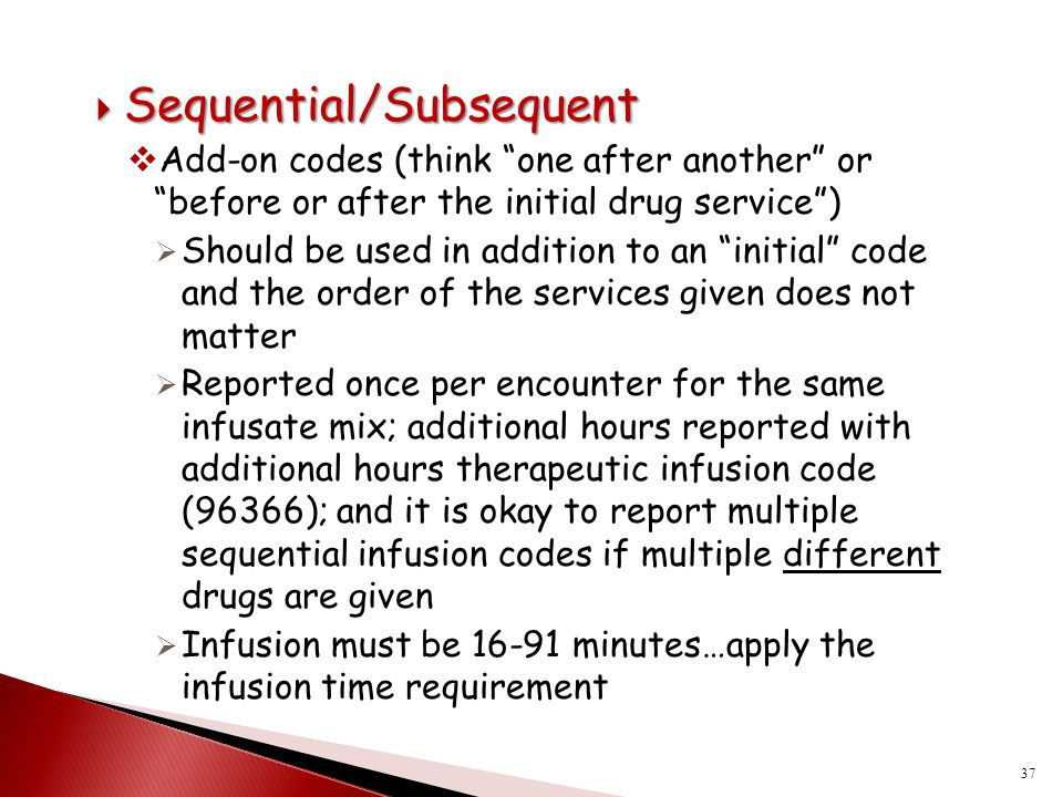 Sequential/Subsequent