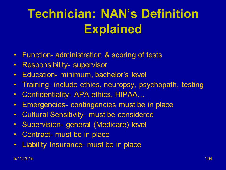 Technician: NAN's Definition Explained