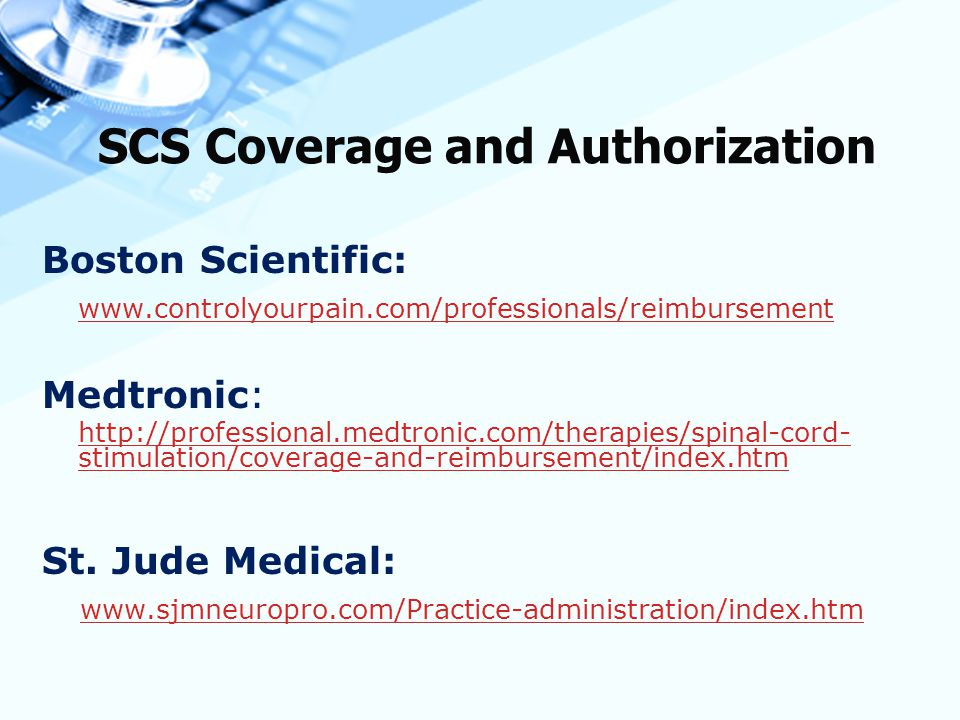 SCS Coverage and Authorization