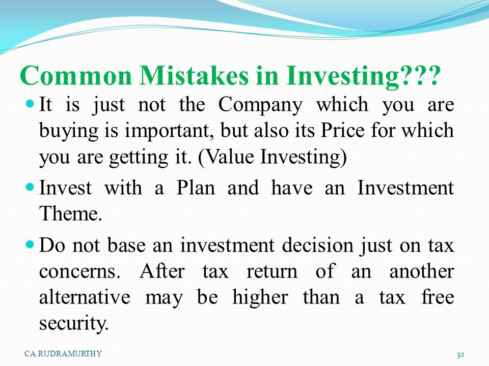 Common Mistakes in Investing