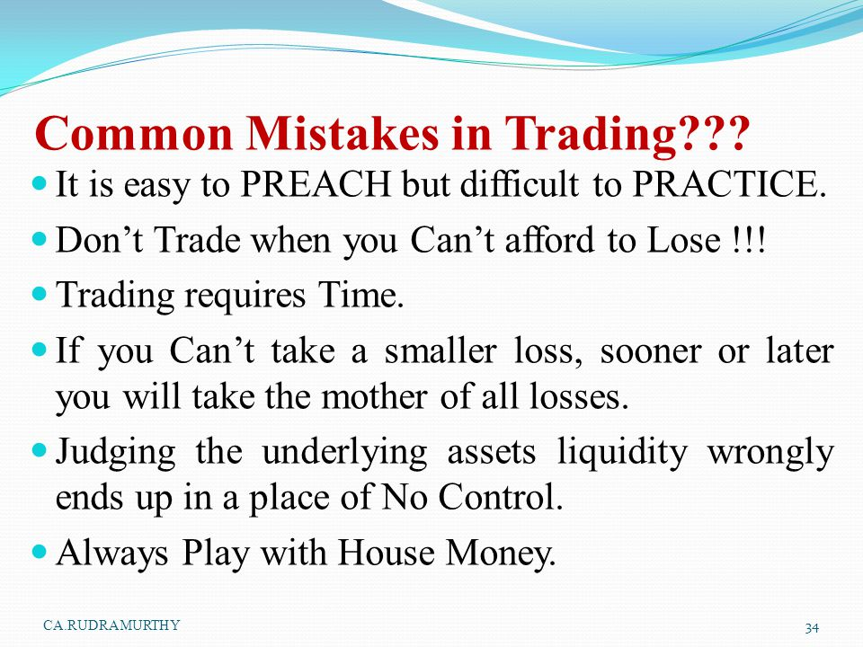 Common Mistakes in Trading
