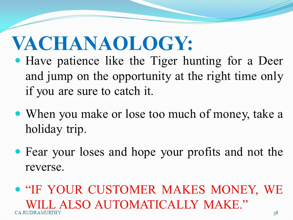 VACHANAOLOGY: Have patience like the Tiger hunting for a Deer and jump on the opportunity at the right time only if you are sure to catch it.