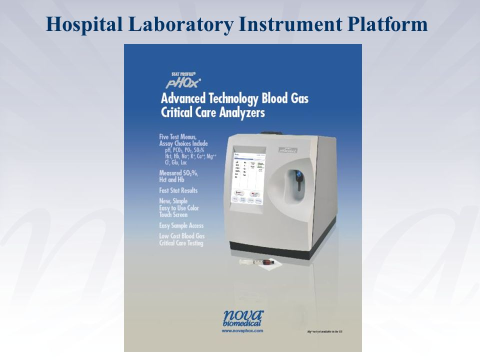 Hospital Laboratory Instrument Platform