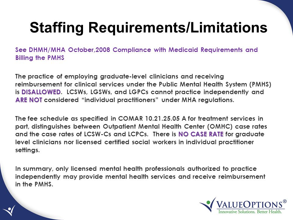 Staffing Requirements/Limitations