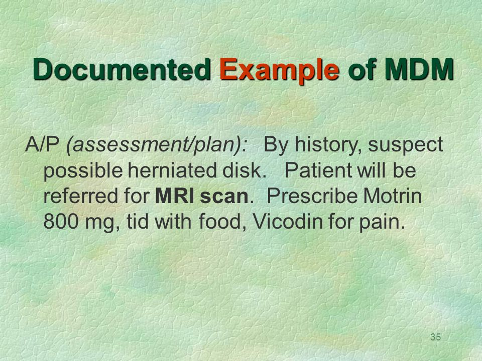 Documented Example of MDM