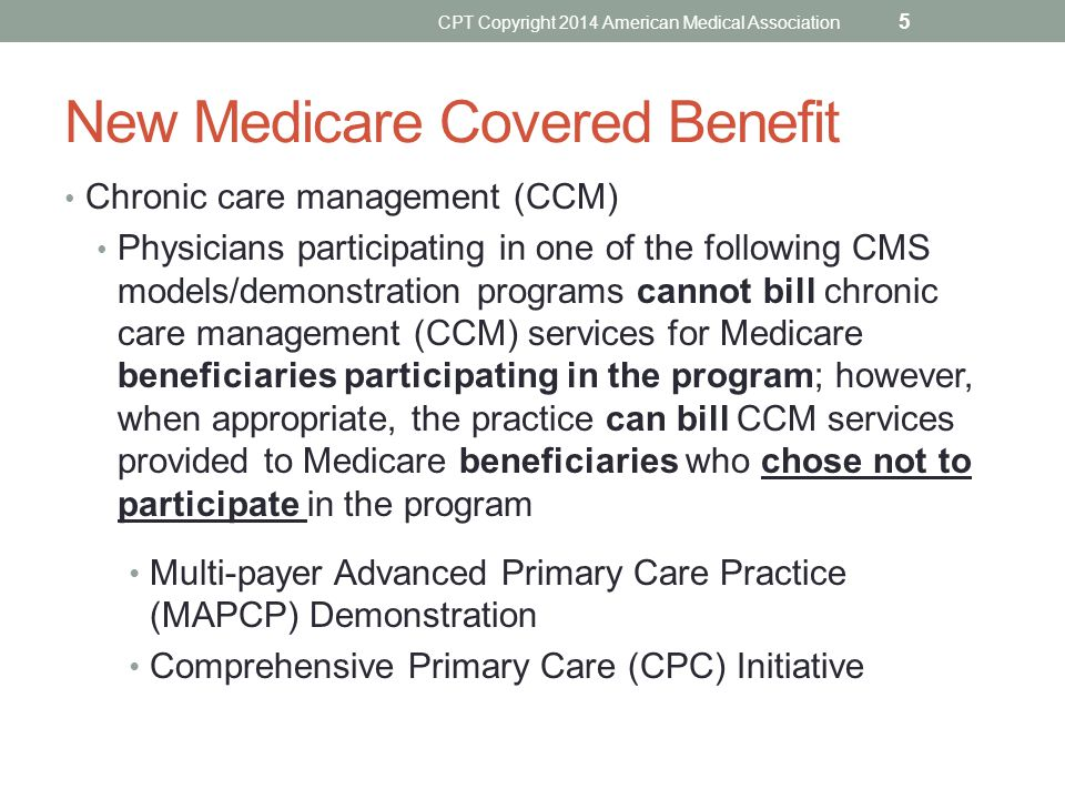 New Medicare Covered Benefit