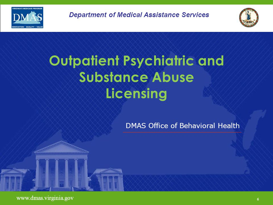 Outpatient Psychiatric and Substance Abuse Licensing