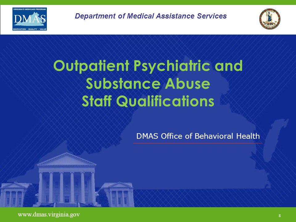 Outpatient Psychiatric and Substance Abuse Staff Qualifications