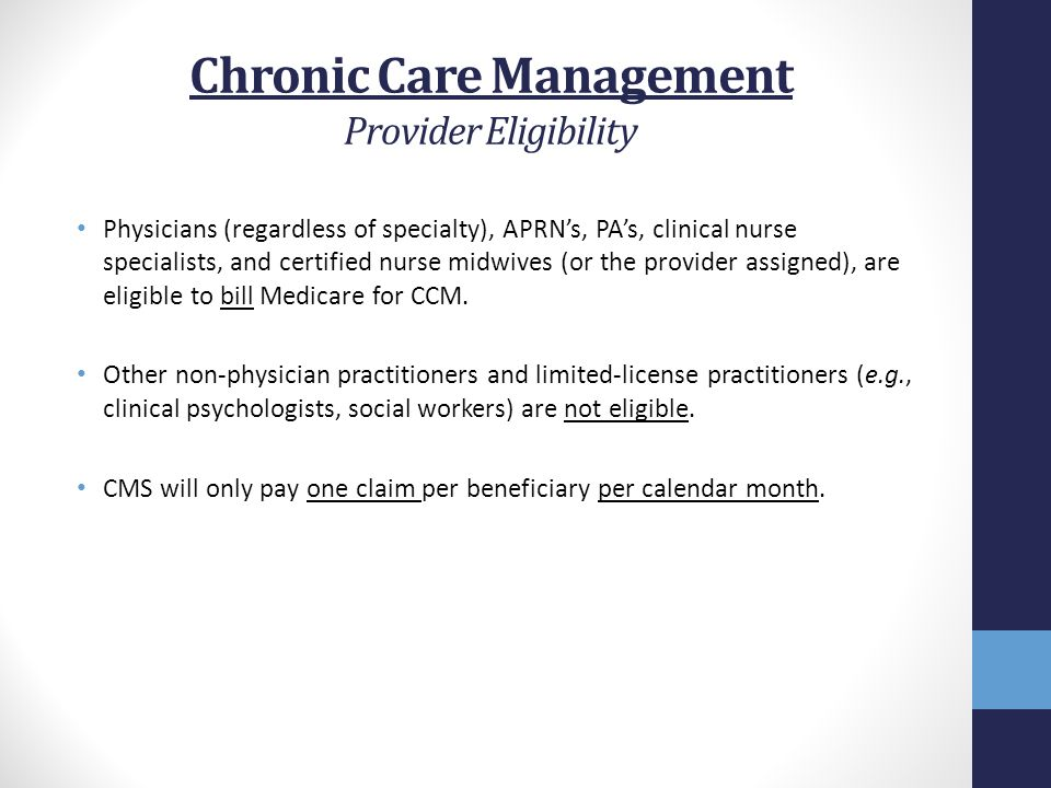 Chronic Care Management Provider Eligibility