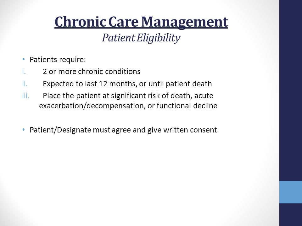 Chronic Care Management Patient Eligibility
