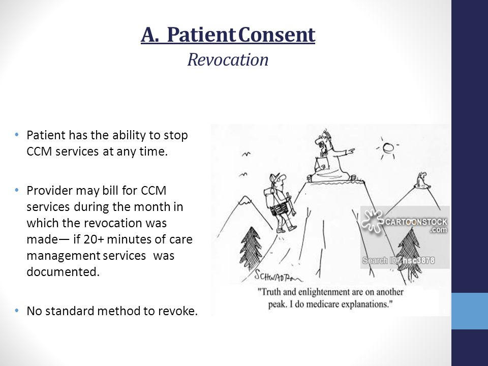 A. Patient Consent Revocation