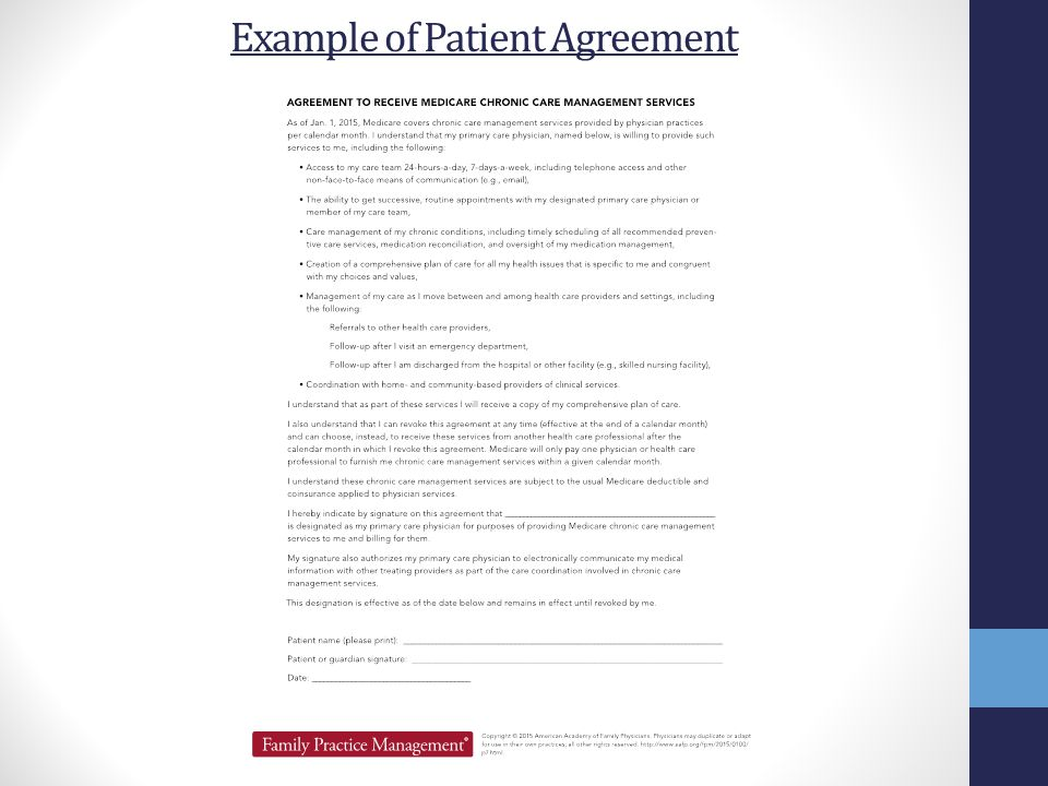Example of Patient Agreement