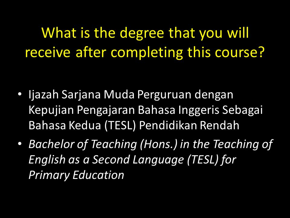 What is the degree that you will receive after completing this course