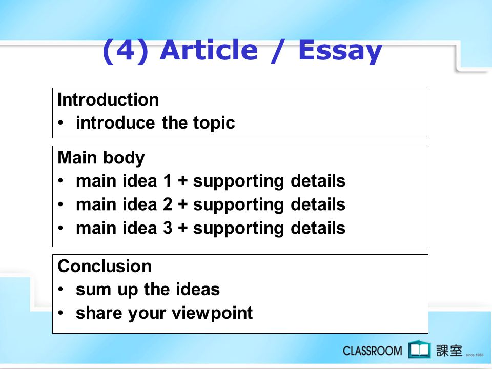 (4) Article / Essay Introduction introduce the topic Main body