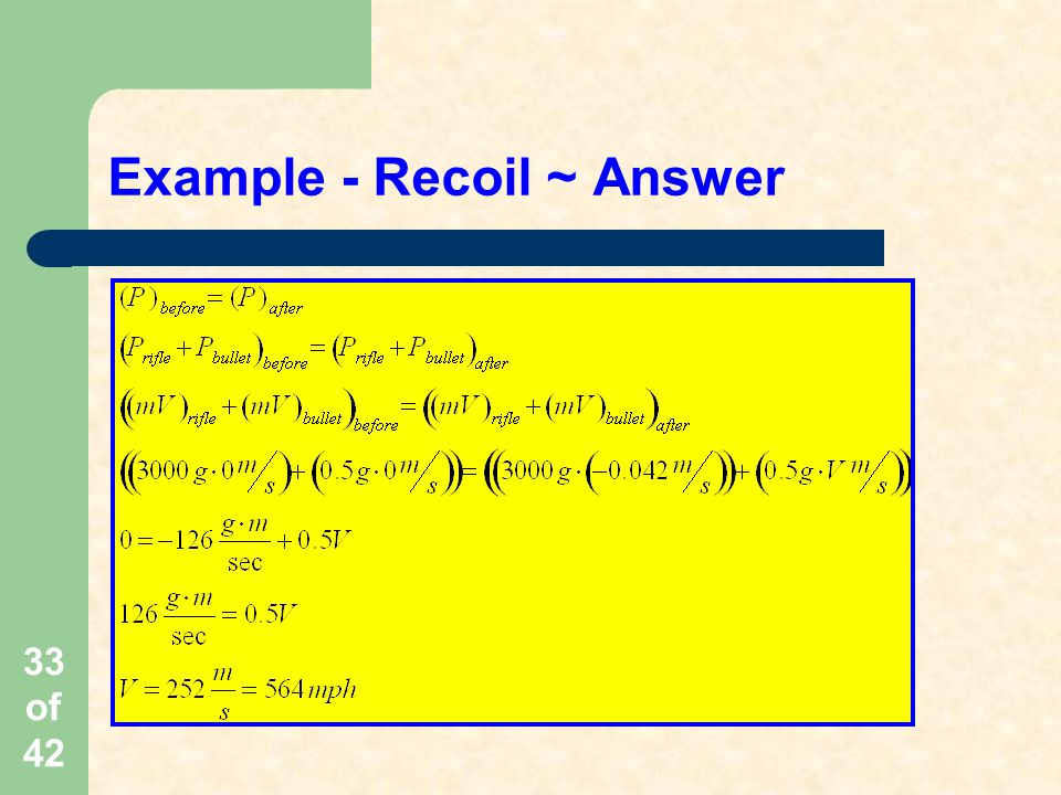 Example - Recoil ~ Answer